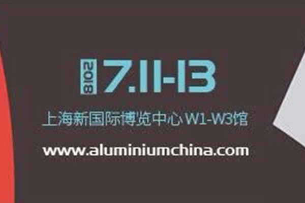 Jingmei listed2018 Aluminum China Show  Welcome to Our Stand